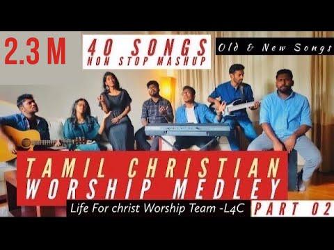 tamil-christian-worship-medley-02-|-40-songs-non-stop-mashup-|jerushan-amos-&-team-|-old-&-new-songs