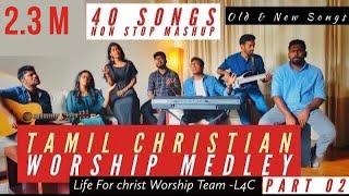 Tamil Christian Worship Medley 02   40 Songs Non Stop Mashup  Jerushan Amos & Team   Old & New   L4C