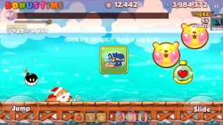 Cookie Run Pirate Bomb Coin Farming, 27k Run
