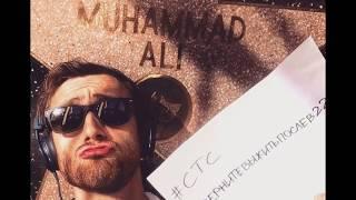 """Видео-обращение поклонников сериала """"Выжить после"""" к каналу СТС."""