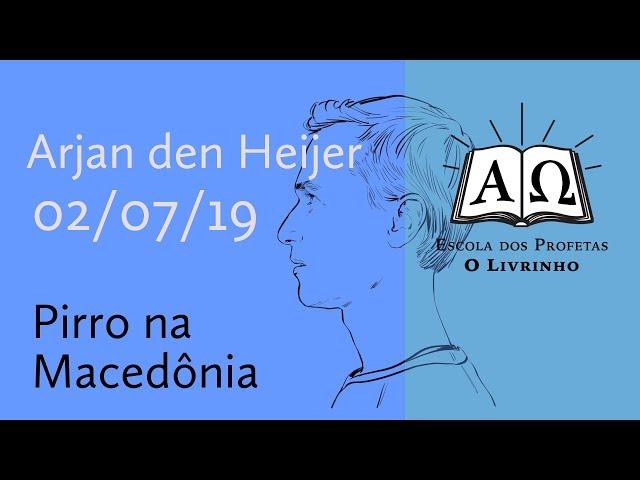 Pirro na Macedônia | Arjan den Heijer (02/07/19)