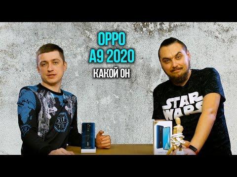 ОБЗОР OPPO A9 2020 - косяки ЕСТЬ😱, но есть и ГОДНОТА👌Как выбрать смартфон?🤯 [обзор и ФИЛОСОФИЯ]