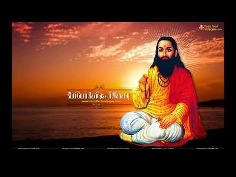 रविदास वाणि ऐका | Sant Rohidas Maharaj Song