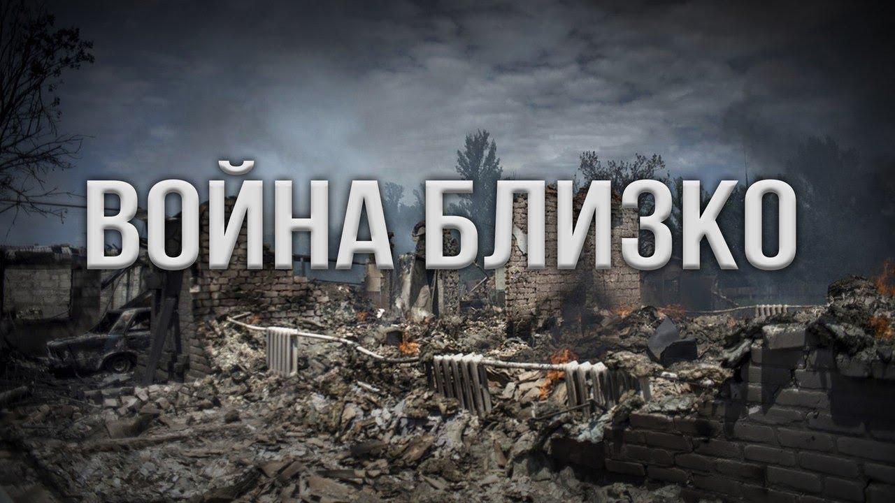 Украина вот-вот ударит по Республикам