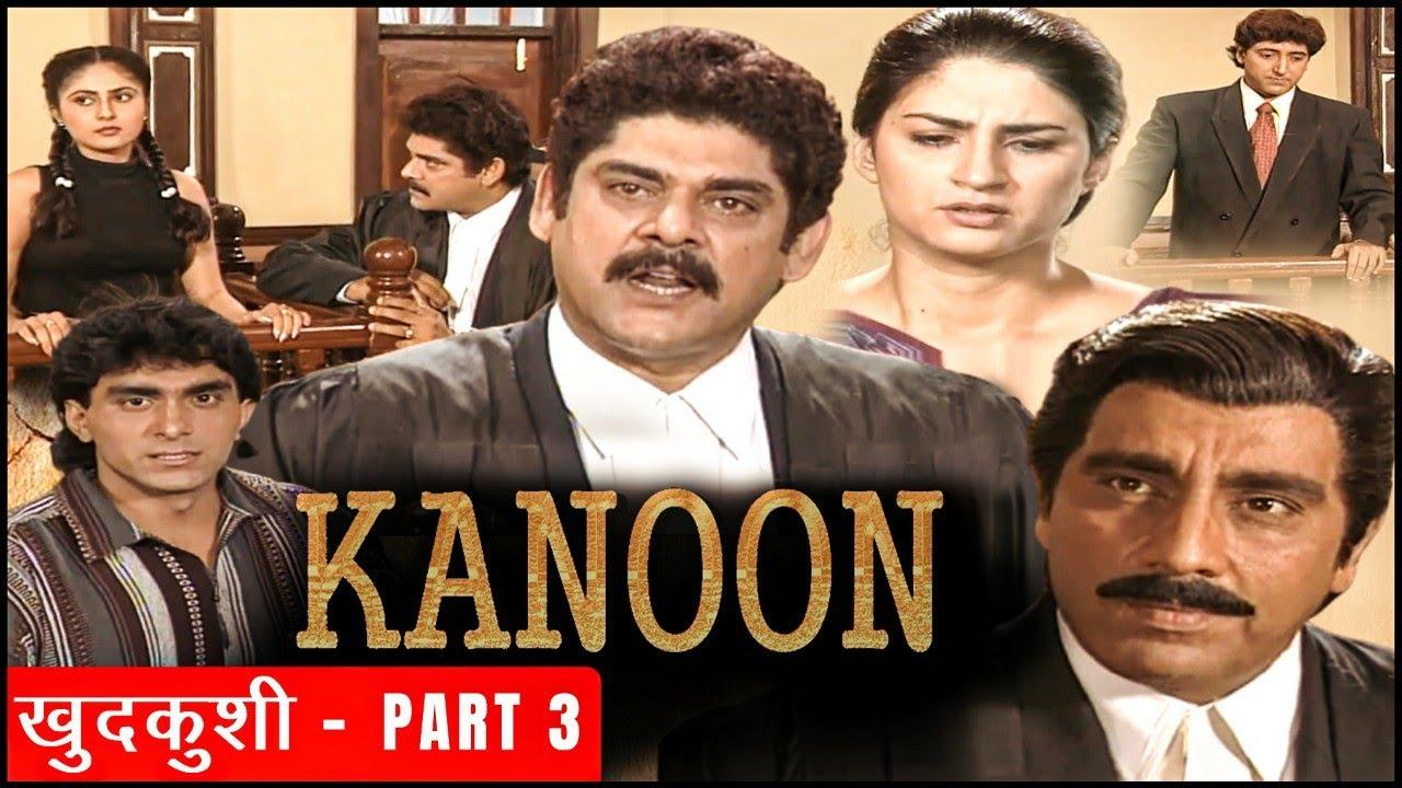Khudkushi | ख़ुदकुशी | Part 3 | कानून | Kanoon Tv Serial | Hindi Crime Tv Serial |BR Chopra TV Serial