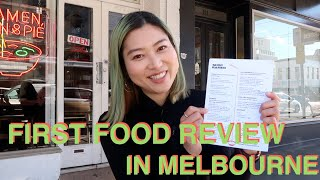 This is my first video on YouTube. Visited ramen shop in Fitzroy and reported it! Instagram: saemi_ikeda メルボルンで流行っているラーメン屋さんで食レポ!