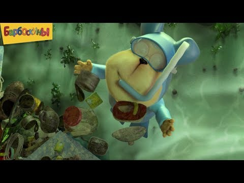 Барбоскины | Уборка 🗑 Сборник мультфильмов для детей