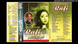 Hum Tumse Judaa Hoke -Mohd Rafi ((Eagle Jhankar)) Dheeraj