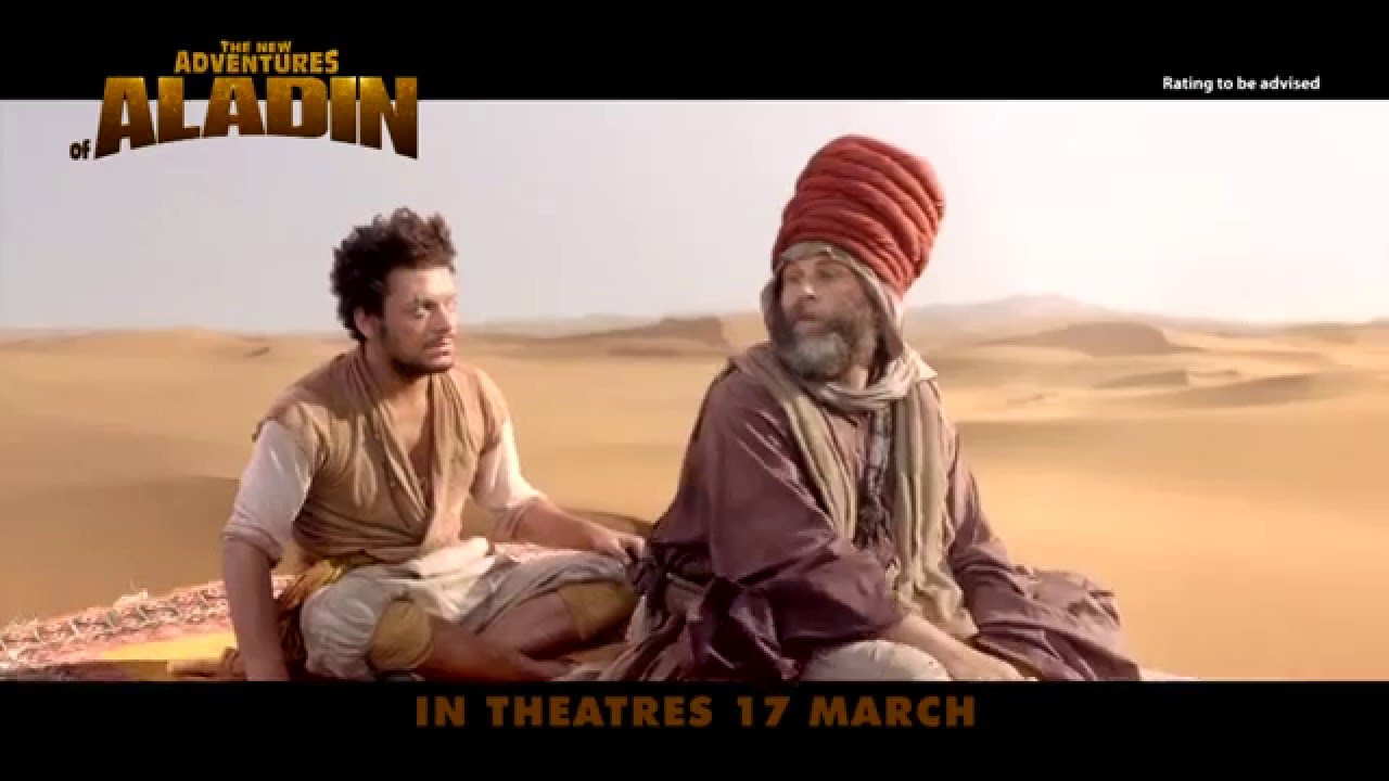 The New Adventures Of Aladin Official Trailer Youtube