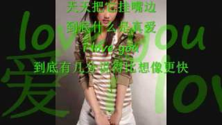 Video ♥☆~不得不爱~☆♥ download MP3, 3GP, MP4, WEBM, AVI, FLV November 2017