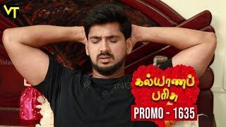 Kalyanaparisu Tamil Serial கல்யாணபரிசு | Episode 1635 Promo | 18 July 2019 | Sun TV Serials