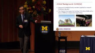 2016 MIDAS Symposium | Tom Luo