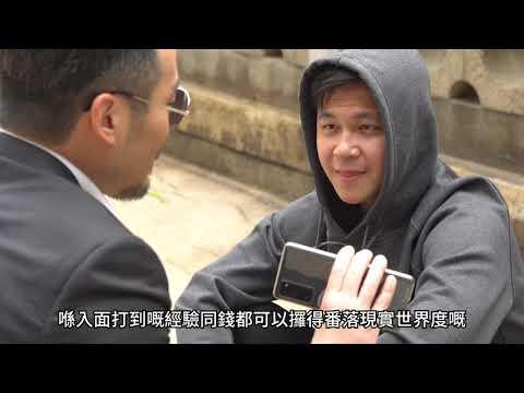 Save HK x 文杰新時代 : 微電影 - 轉職
