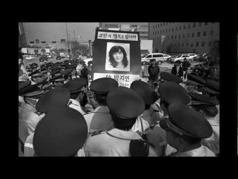 5.18광주민중항쟁 32주년  '오월 그리고 오늘' - 사진 이상엽