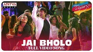 Jai Bholo Full Video Song || Kothaga Maa Prayanam Movie || Priyanth, Yamini Bhaskar