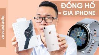 Mở hộp và đánh giá nhanh Galaxy Watch Active 2