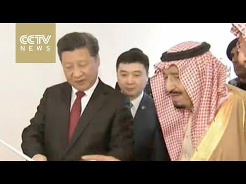 Chinese President visits historical Murabba Palace in Saudi Arabia