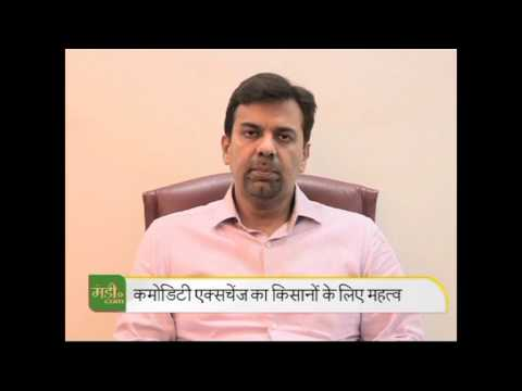Video 8- NCDEX Pathshaala segment, farmer education- role of the commodity exchanges