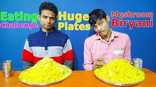 Mushroom Biryani Eating Challenge | Mushroom Pulao Eating Competition | Food Challenge India