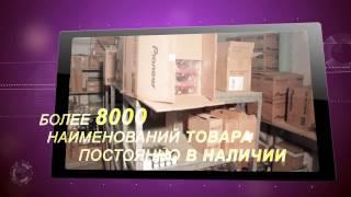 видео Бытовая техника Одесса – интернет магазины бытовой техники в Одессе