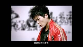 吳克羣《老子說》Official 完整版 MV [HD]