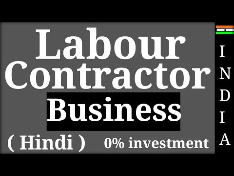 START LABOUR CONTRACTOR BUSINESS | NO INVESTMENT BUSINESS | Construction, paint, New | in Hindi