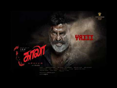 Kaala - Title Song | Lyric Video | Rajinikanth | Pa.Ranjith (Inspired By First Look)