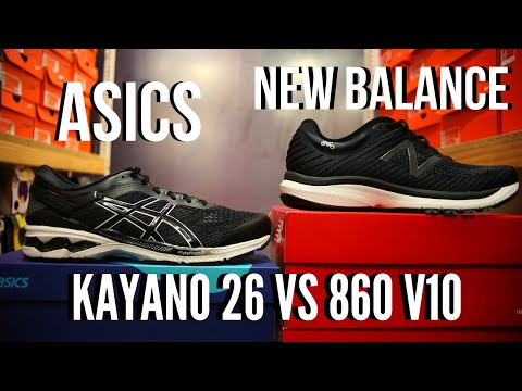 new balance equivalent to asics gt 2000