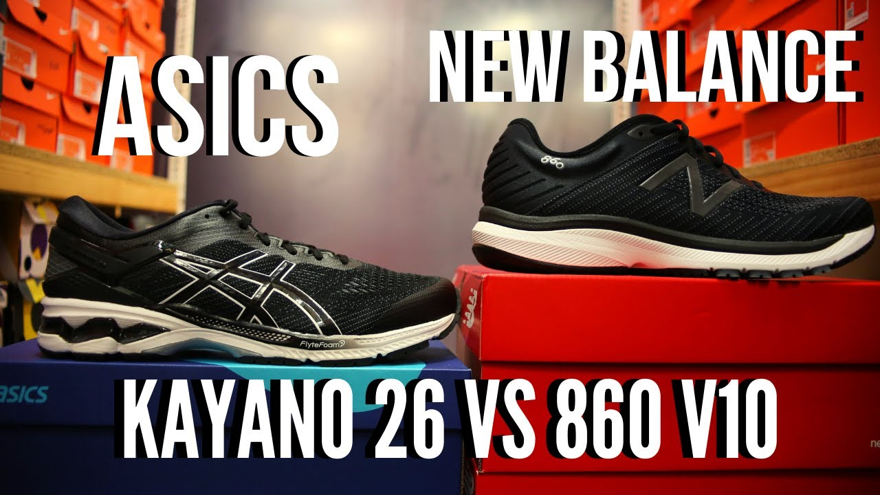 new balance numero 26