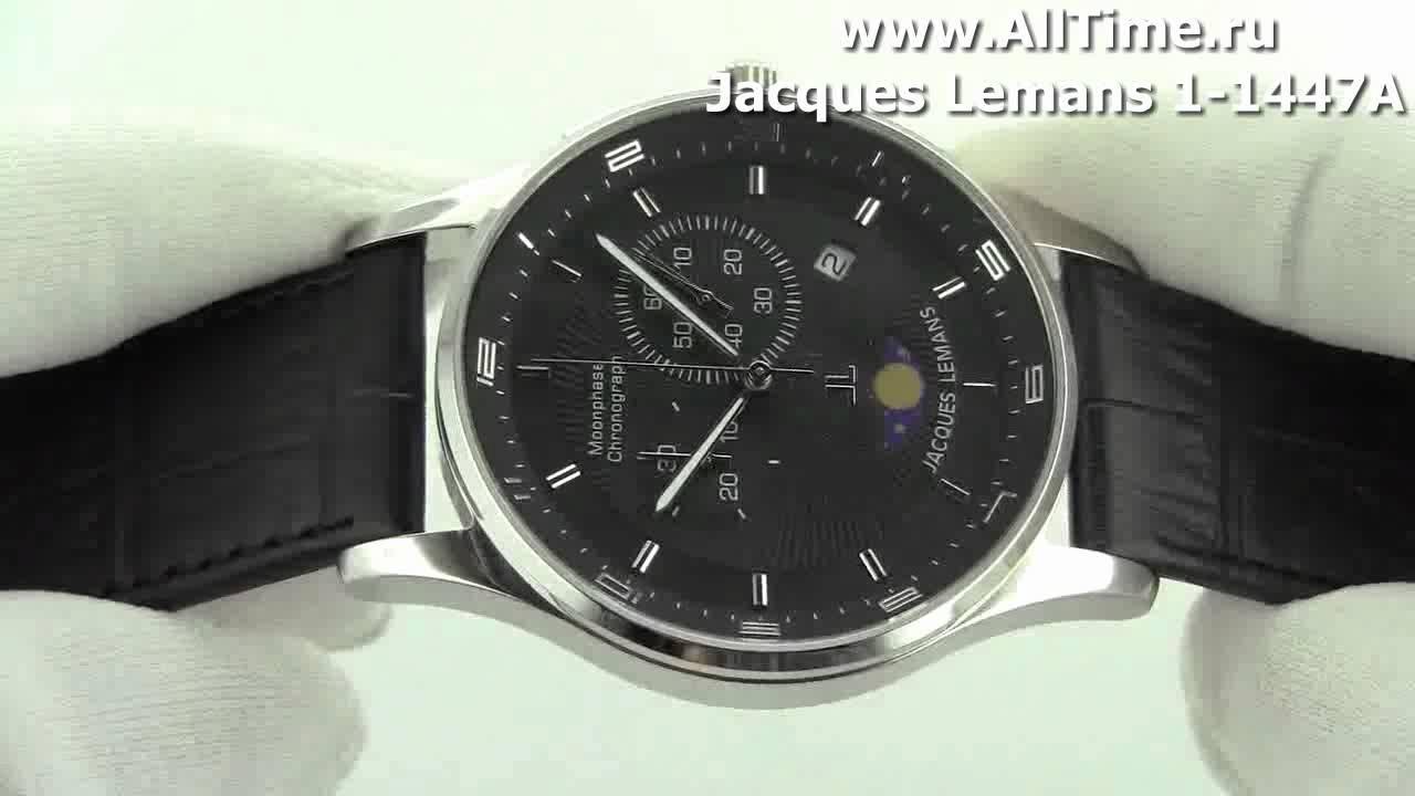 Мужские наручные швейцарские часы Jacques Lemans 1-1447A - YouTube