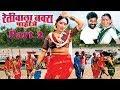 Nonstop Retiwala Navara Pahije | Superhit Marathi Lokgeet Song - Part 2