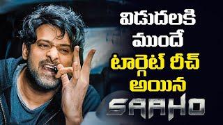 సాహో కి ఒక రేంజ్ కలక్షన్స్   #Saaho Movie Box Office Collections   Prabhas   Shraddha   Sujeeth   UV