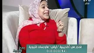 برنامج بعد التحية   مع تحية الشريف و د . حنان إبراهيم حول