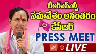 KCR Press Meet LIVE | TRSLP Meeting at Telangana Bhavan | KTR | Harish Rao | YOYO TV Channel