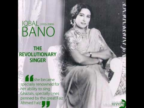 Iqbal bano rare kabhii phuul se youtube for Iqbal bano ghazals