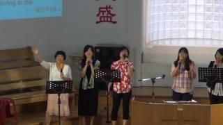 20160522浸信會仁愛堂主日敬拜