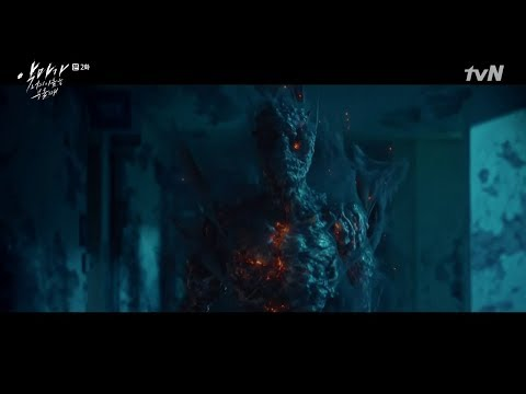 Когда Дьявол позовёт тебя по имени (2019) - Русский трейлер