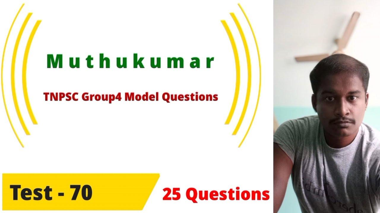 Test - 70 | TNPSC Group4 Model Questions - M u t h u k u m a r