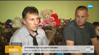 Баща на прегазен от автомобил младеж търси справедливост - Здравей, България (16.10.2018г.)