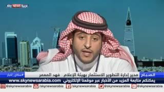 الرياض تستضيف ملتقى الإعلام المرئي والمسموع
