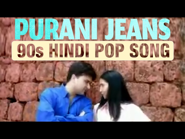 Purani Jeans | Ali Haider | 90s Hindi Pop Songs | Mahi | Archies Music
