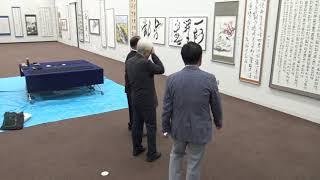 第28回 国際書画芸術展(東京展) 作品設明會작품설명회