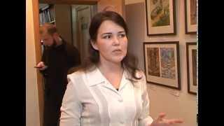 видео Библиотека - Белгородский государственный институт искусств и культуры