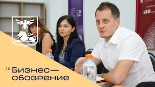 Рабочая встреча представителей Белгородского гарантийного фонда