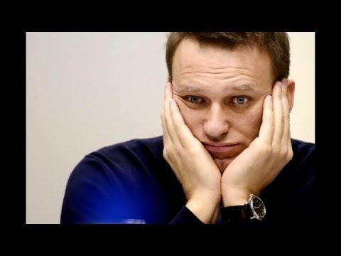 ФБК Навального внесли