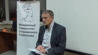 «Основы планового хозяйства» Лекция А.И.Колганова 15.12.2016