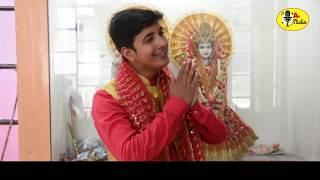 Maiya Haat Kalika | Manoj Samant | Ranjeet Singh | Latest Uttarakhandi Bhajan | A Plus Studio |
