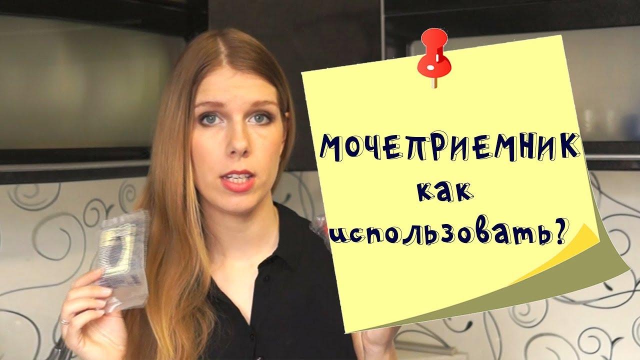 Кормление через желудочный зонд - YouTube