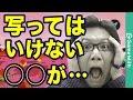 【ポケモンGO】実装されてないのに!!!謎の巨大浮遊物の正体は…!?【Pokemon GO】