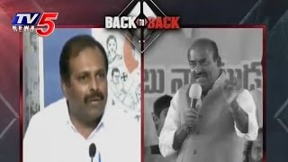 JC Diwakar Reddy and Srikanth Reddy Back-to-Back Counters | TV5 News